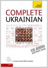 Complete Ukrainian: Teach Yourself (Audio Support)