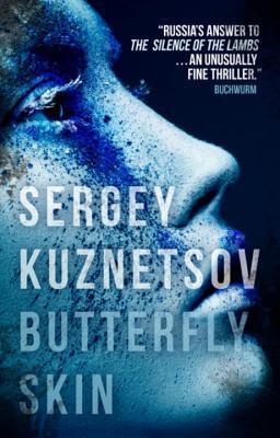 butterfly-skin