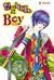 암컷 늑대의 BOY 11 (Boy of the Female Wolf, #11)
