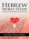 Hebrew Word Study...