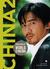 Directory of World Cinema: ...