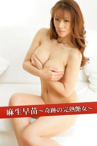 Japanese Porn Star MAX-A Vol1