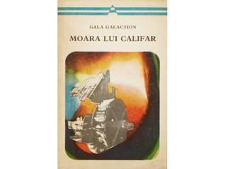 Moara lui Califar