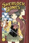 Sherlock Bones 3 by Yuma Ando