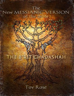 The New Messianic Version of the Bible: The New Testament