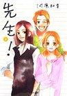 先生! 9 [Sensei! 9] by Kazune Kawahara