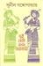 দুই নারী হাতে তরবারি by Sunil Gangopadhyay