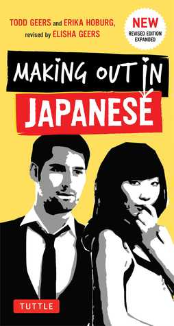 Making Out in Japanese: (Japanese Phrasebook)