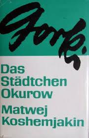 Wanderungen durch Rußland. Gesammelte Werke in Einzelbänden (Band 7)