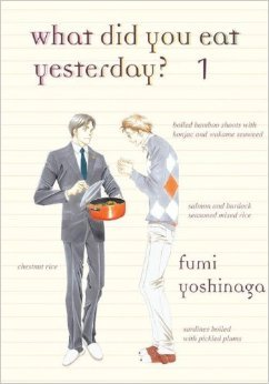 What Did You Eat Yesterday?, Volume 1