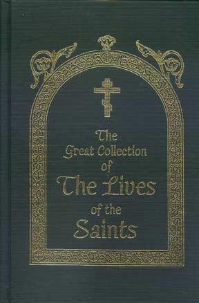 The Great Collection of the Lives of the Saints, Volume 8: April