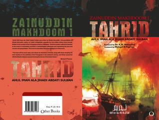 Tahrid : Ahlil Iman Ala Jihadi Abdati Sulban