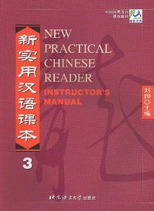 New Practical Chinese Reader 3: Instructor's Manual