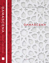 DAMASCENA - The Tale of Roses and Rumi by Holly Lynn Payne