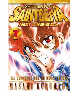 Saint Seiya Next Dimension n. 1