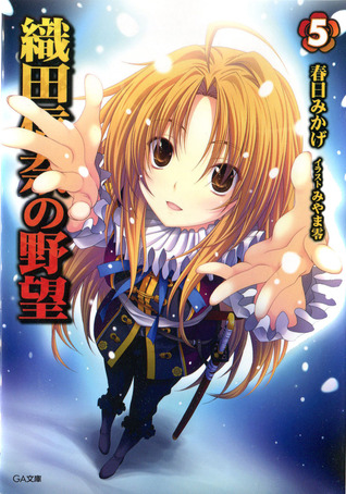 download oda nobuna no yabou 1080pgolkes