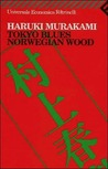 Tokyo blues - Norwegian wood cover
