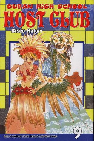 read epub ouran high school host club vol 9 100 free book by