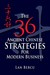 The 36 Ancient Chinese Stra...