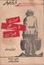 موت بائع جوال by Arthur Miller