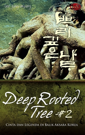 Deep Rooted Tree #2