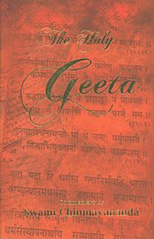 The Holy Geeta