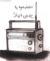 The Agoraphobics: Shortwave
