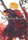 Pandora Hearts 22巻 by Jun Mochizuki