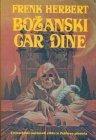 Božanski car Dine                  (Dune #4)