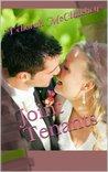 Joint Tenants by Deborah McClatchey