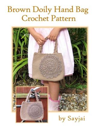 Brown Doily Bag Crochet Pattern