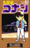 Detective Conan (Vol 63)