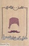 خاطرات حسنعلی خان مستوفی