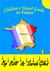 A Children's Travel Guide t...