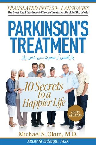 پارکنسنُر مسرت زندگی کے دس راز / Parkinson's Treatment, Urdu Edition