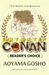 Detektif Conan Reader's Choice