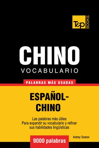 Vocabulario Español-Chino: 9000 Palabras Más Usadas