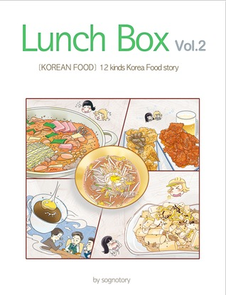 Lunch box ep.2