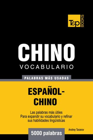 Vocabulario Español-Chino: 5000 Palabras Más Usadas