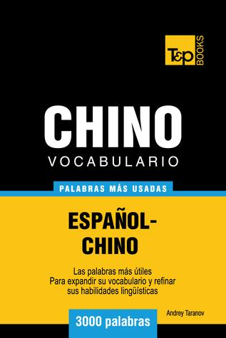 Vocabulario Español-Chino: 3000 Palabras Más Usadas
