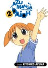 Azumanga Daioh Vol. 2 (Azumanga Daioh, #2)
