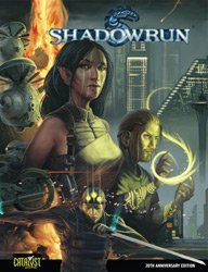 Shadowrun 4th Edition: 20th Anniversary Limited Edition