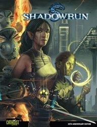 Shadowrun 4th Edition: 20th Anniversary Limited Edition