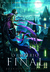 O Império Final (Mistborn, #1)