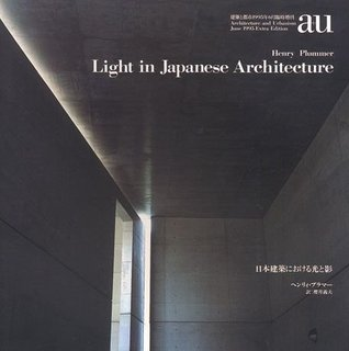 Light in Japanese Architecture
