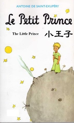 Le Petit Prince 小王子 The Little Prince (Traditional Chinese): [傳統中文電子書] -- eBook