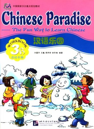 Chinese Paradise-The Fun Way to Learn Chinese (Workbook 3B) (v. 3B)