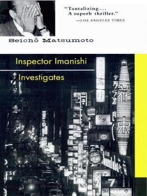 Inspector Imanishi Investigates
