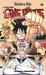 La comprensión (One Piece, #45)