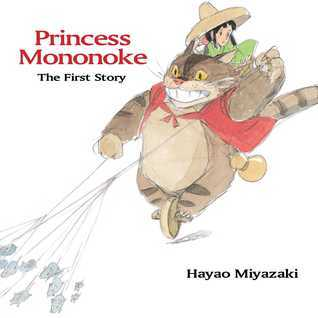 Princess Mononoke: The First Story
